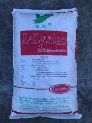 金トウモロコシのブランドのLリジンHCl 98.5%