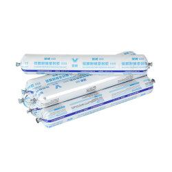 Нейтральное положение об изменении климата в холодную погоду водонепроницаемый водонепроницаемый силиконовый герметик для наружной стены из стекла