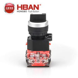 Hban 22mm Sélecteur de plastique bonne quantité bouton poussoir