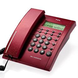 Hotel Teléfono IP Teléfono IP de escritorio con pantalla LCD de 2 cuenta SIP