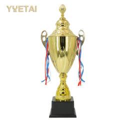 Завод производит спортивных трофеев металла