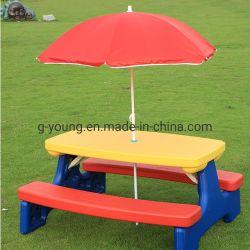 屋外のプラスチック折る子供の屋外の日よけ椅子および表