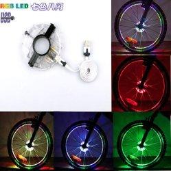 7つのカラーUSB再充電可能なLEDのバイクのハブのスポークのWheellightライト
