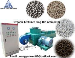 생물 유기 비료 제림기 기계