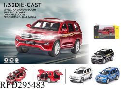 1: 32 Масштаб металлический автомобиль сплав автомобиль литье литая модель игрушка со звуком и светом