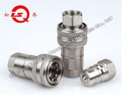 Lsq-S2-Ss Fechar tipo engate rápido hidráulico (aço inoxidável 316)