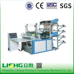 Full automatic Square saco inferior tornando preço da máquina/Saco de arroz fazendo a máquina