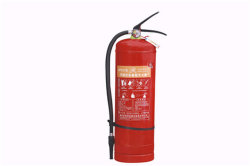 Портативный 9 л воды и пены огнетушитель