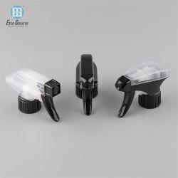 Envases cosméticos Accesorios pistola de plástico