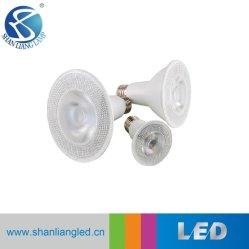 Aluminum+PC PAR20 PAR30 PAR38 9W 12W 15W SMD LEDの同価は9W LEDのスポットライトをつける