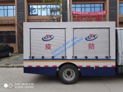 L'otturatore di alluminio del rullo del camion dei veicoli/rotola in su il portello