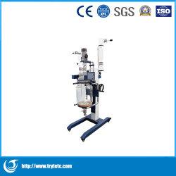 ガラス反応ケトル昇降反応 / 装置 / 分析装置