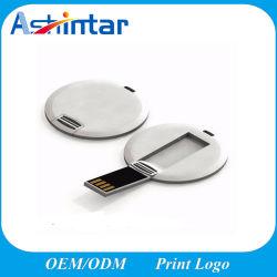 ذاكرة فلاش USB 128 جم USB USB 2.0 محرك أقراص قلم USB صغير محرك أقراص USB محمول مزود ببطاقة دائرية