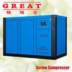 8bar 110kw 150HP China Marken-großer wassergekühlter rotierender industrieller Schrauben-Luftverdichter