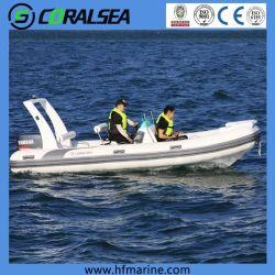 دورية إنقاذ عسكرية صلبة قابلة للانتفاخ/قارب سرعة محرك Rib ذو زجاج طفي