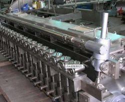 L'air tête Cusion boîte pour Moulin de la machine à papier
