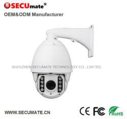 2MP 1080P 33X optische lautes Summen H. 264 CCTV-Sicherheit IP-Netz-Geschwindigkeits-Abdeckung-Kamera-Nachtsicht