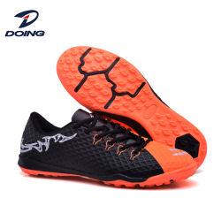 新式涼しいPU屋内メンズ子供のスポーツのサッカーのフットボールの靴を推薦しなさい