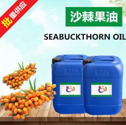 Espinho Seabuck Frutas Seabuckthorn óleo grosso Preço Granel amostra grátis de alta qualidade do óleo de pele Seabuck Thorn Óleo de frutas