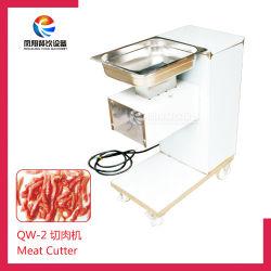 QW-2 고기 커터 슬라이서 점자 기계