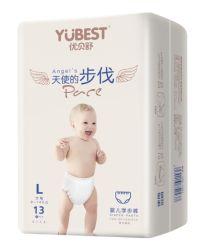 綿の乾燥している高品質の赤ん坊が付いている通気性の赤ん坊のおむつの動悸