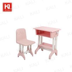 أثاث مدرسة أطفال بلاستيك من الخشب الصلب مع طاولة كتابة (KL-3066)