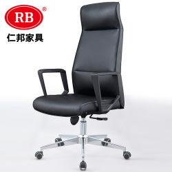 Ergonomique prix bon marché de gros moderne de haute qualité du mobilier de bureau de luxe chaise pivotante Foshan meubles fauteuil en cuir classique