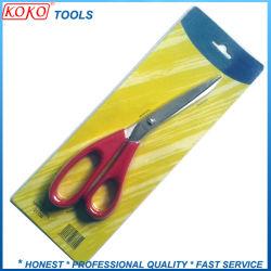 La lama fissa della taglierina di carta di Ciseaux Universel 21cm (PELLE) Scissor