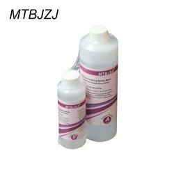 MTB 6048는 빨리 기술 주물 수지를 16 Oz 장비 치료한다