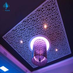 장식용 천정 재질 알루미늄 합금 조각 패널 - 내부 천장 시스템