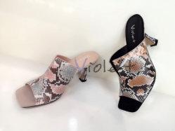 Lady Women Shoe, Pumps Hiels Stilettos Ballerina Flats Loafers, Mules Shoes, Sandal, Boots, Sneaker Leisure Shoes, Trend Designer Fashion uniek, PU Leder Nieuw