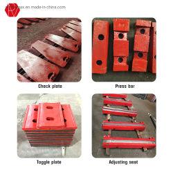 Shanghai Shanbao Nordberg Sandvik Jaw Crusher Parts Jaw Plate 와 사이드 플레이트 볼 플레이트 - 가격 대비 품질이 좋음