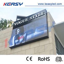 屋外省エネフルカラー P5 P5.93 LED ディスプレイ コマーシャル広告(低温上昇)