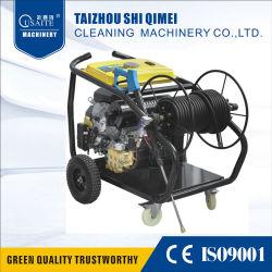 24HP 400bar Motor a gasolina lavadora de alta pressão a norma CE (QM4023)