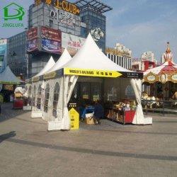 Parti de vente chaude pagode arabe en aluminium de mariage de l'événement pour la vente et location de tentes