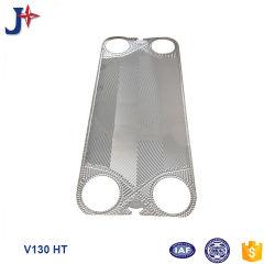 Vicarb V13/V28/V45/V60/V85/V100/V130/V170 de l'eau à l'eau plaque d'échangeur de chaleur
