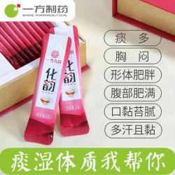 Boire du thé de vol de matières grasses solides neuf comptine thé Granules Yifang pilules Capsule Comprimé OEM ODM