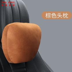 Objectivo Universal Deerskin de alta qualidade de tecido de veludo carro marrom do encosto do assento de pescoço travesseiro travesseiro Cervical encosto da cabeça