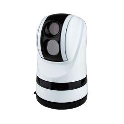 Le suivi de la sécurité extérieure Dali Auto Zoom numérique Mini-dôme de vidéosurveillance IP de réseau de vision nocturne infrarouge Smart Caméra PTZ de sécurité