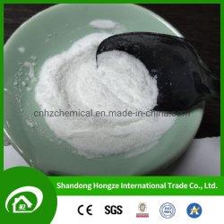 Высокое качество 99% не CAS 10533-67 Methylthio Acetaldoxime-2 Китай сельском хозяйстве химических