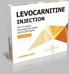 약 Levocarnitine 200mg/2ml GMP 공장 Lcarnitine를 체중을 줄이는 체중 감소