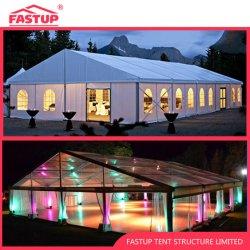 خيمة خيمة مرقعة لمؤتمر معرض مأدبة رمضان الاحتفال بحج مكة
