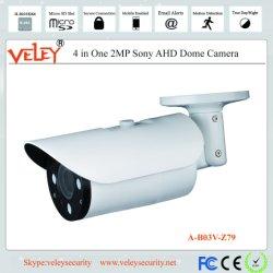 1080P Ahd 감시 카메라 방수 사진기 비데오 카메라 디지탈 카메라