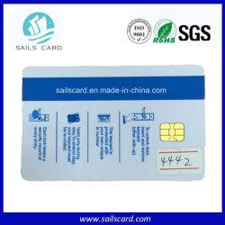 競合製品価格 Atmel 24c シリーズコンタクト IC カード