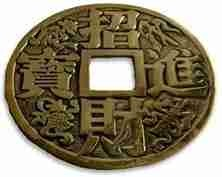 Riquezas Coin