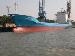 Грузовой корабль Mpp цели Teu Multi для сбывания