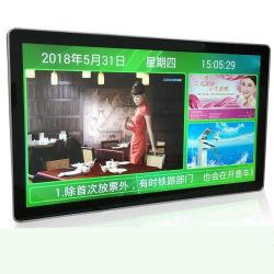 أسخن! ! ! تلفزيون إعلان بشاشة LCD 43 بوصة مثبت على الحائط