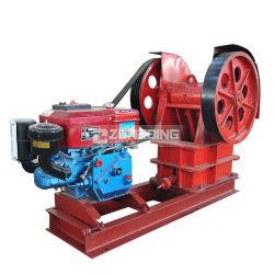 ماكينة التعدين ستون/روك/ محمول/ ديزل صغير/محرك/PE من الفئة/أساسية/ميني/أور/حجر الجير/هيدروليكي/ماكينات كسارة الفك