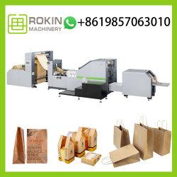 Maschine Machen Kraft Papierbeutel Maschine Papierbeutel Preis Papier Bag Maschine Kraft