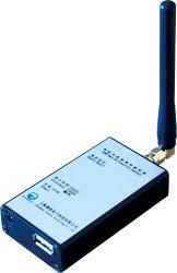 Srwf - スマート RF ワイヤレスデータ伝送端末